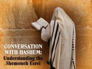 wp-content/uploads/2018/02/understanding-the-shemoneh-esrei-300x225.jpg
